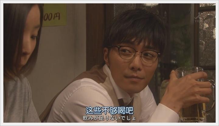 37.5度C的眼淚 (6).JPG