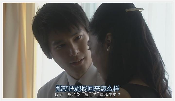 37.5度C的眼淚 (9).JPG