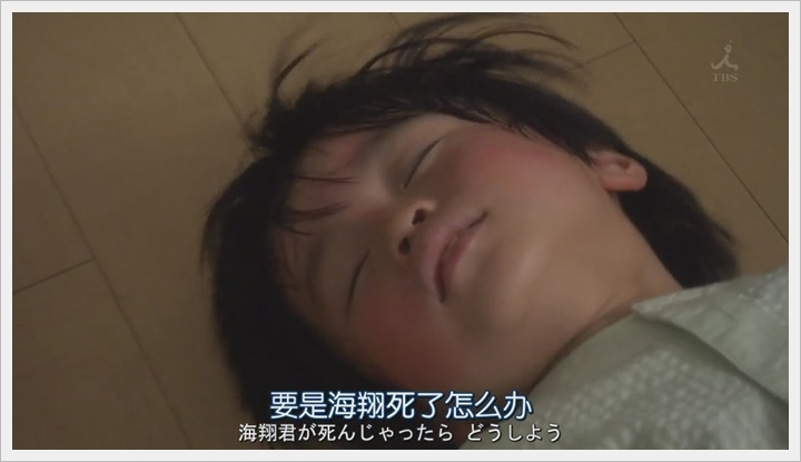 37.5度C的眼淚 (10).JPG