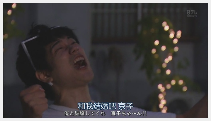 根性青蛙 (15).JPG