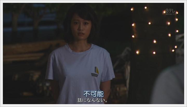 根性青蛙 (17).JPG