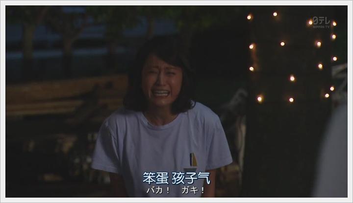 根性青蛙 (18).JPG