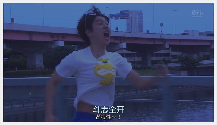 根性青蛙 (19).JPG