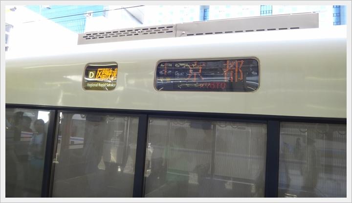 20150714奈良公園002.JPG