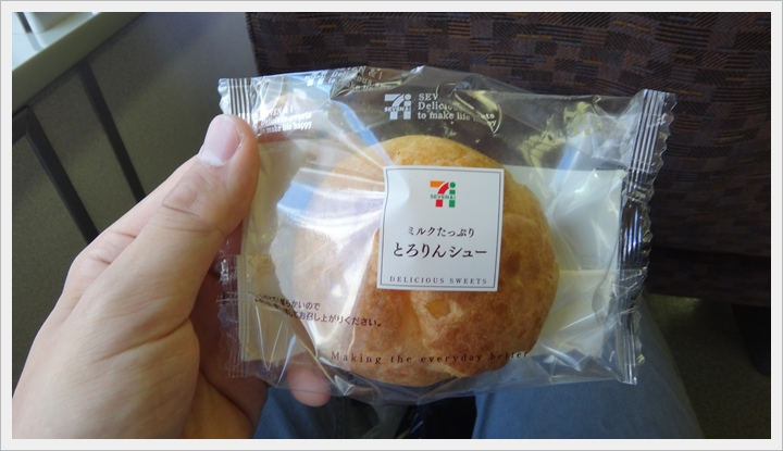 20150714奈良公園004.JPG