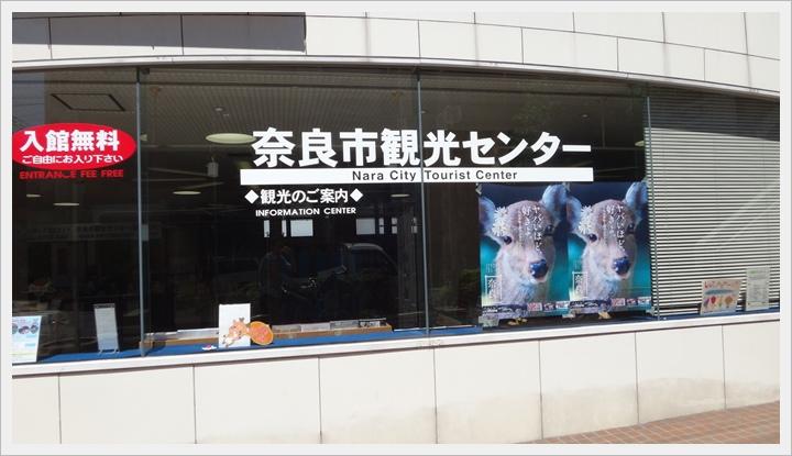 20150714奈良公園019.JPG
