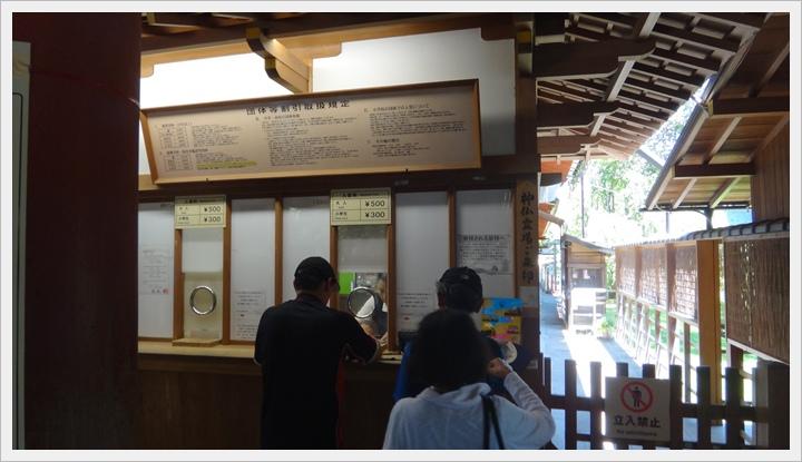 20150714奈良公園066.JPG