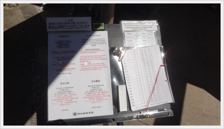 宇治-中村藤吉008.JPG