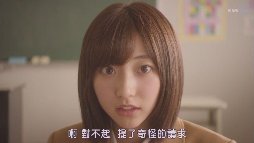 監獄學園-武田玲奈 (4).JPG