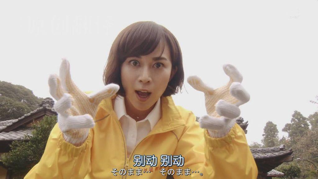 比嘉愛未 (1).JPG