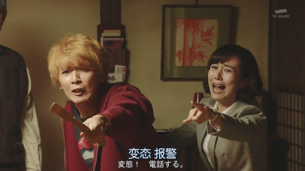 比嘉愛未 (4).JPG