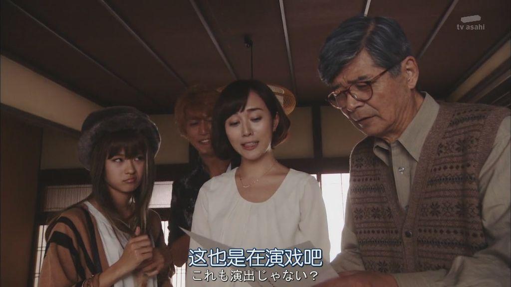 比嘉愛未 (7).JPG