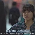 下町火箭-土屋 太鳳  (5).JPG