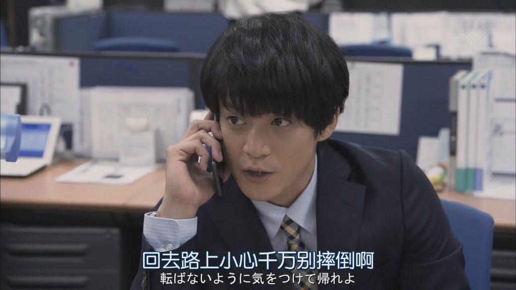 鴻鳥醫生 - 小栗旬 (2).JPG