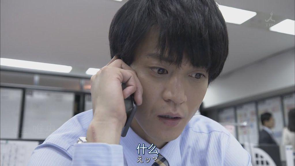 鴻鳥醫生 - 小栗旬  (4).JPG