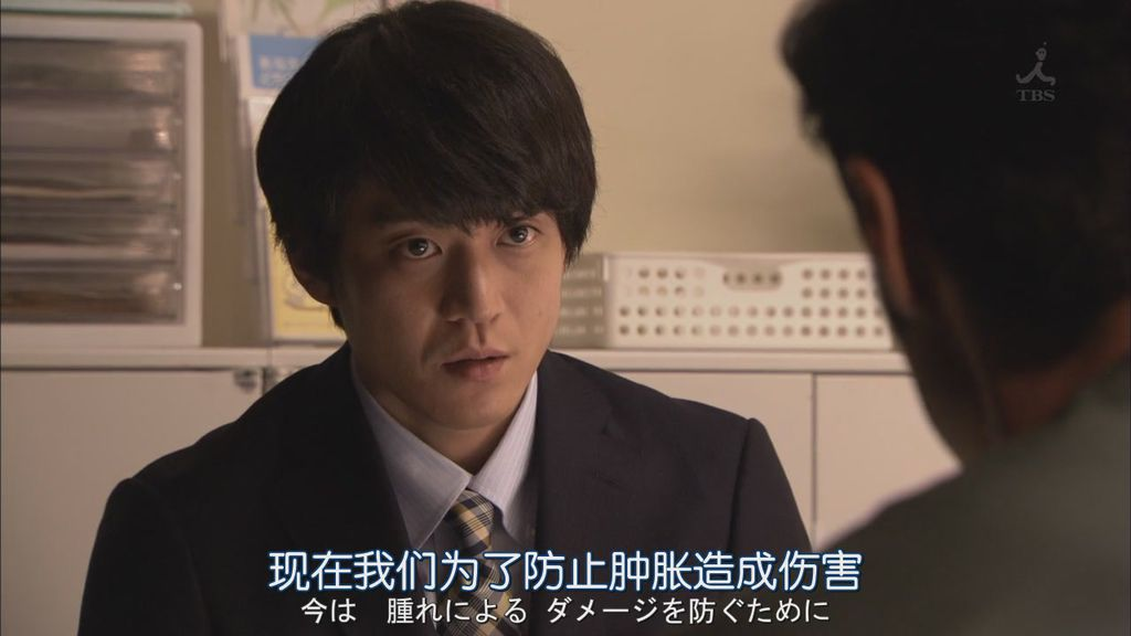 鴻鳥醫生 - 小栗旬  (5).JPG