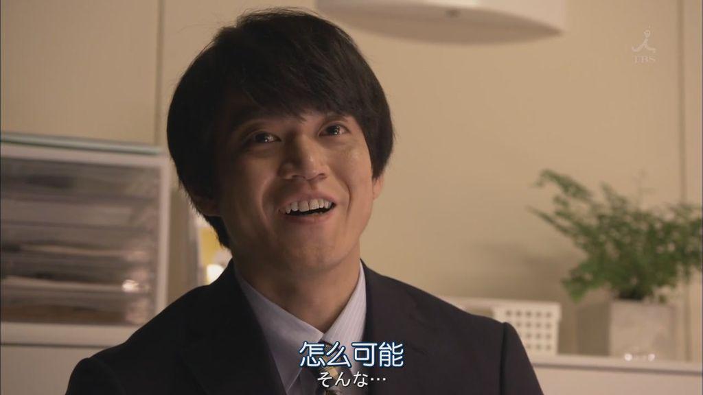 鴻鳥醫生 - 小栗旬  (6).JPG