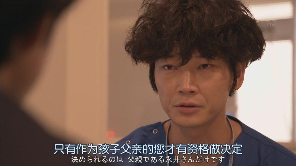 鴻鳥醫生 - 小栗旬  (10).JPG