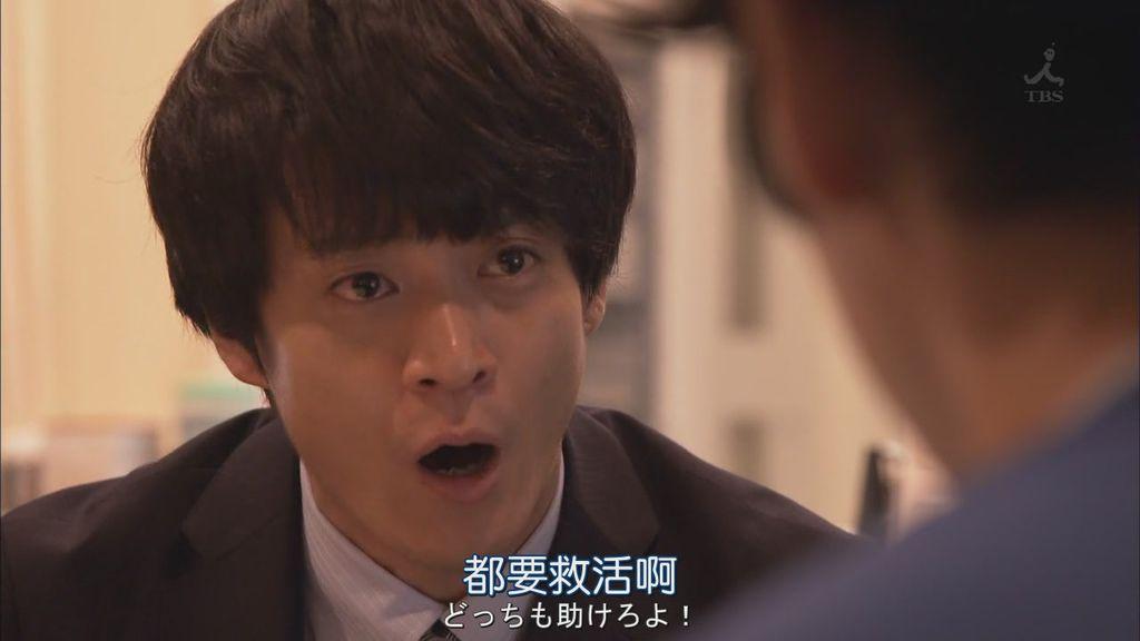 鴻鳥醫生 - 小栗旬  (12).JPG