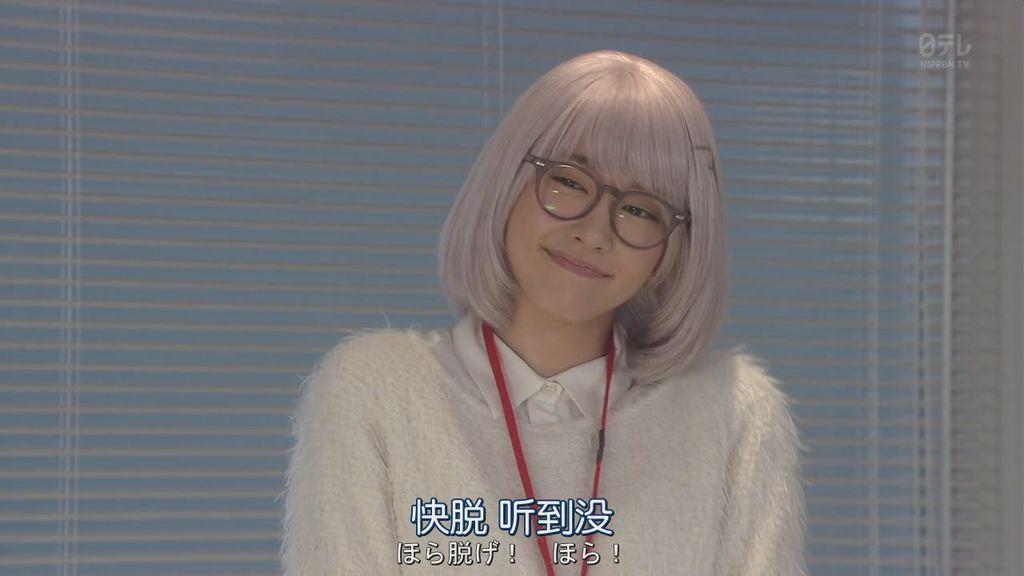 掟上今日子的備忘錄 (3).JPG
