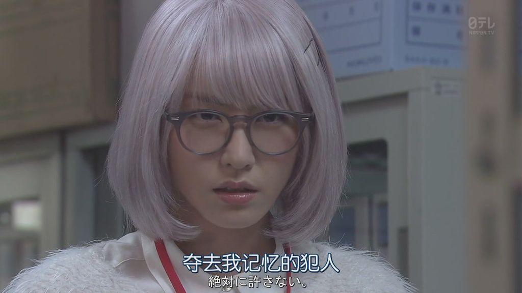 掟上今日子的備忘錄 (7).JPG