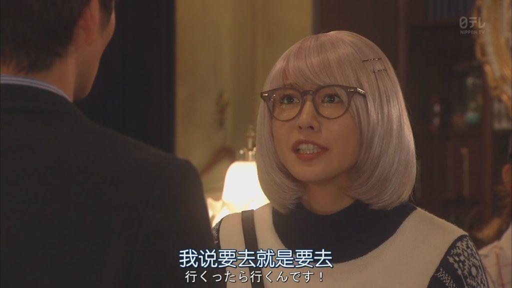 掟上今日子的備忘錄 (16).JPG