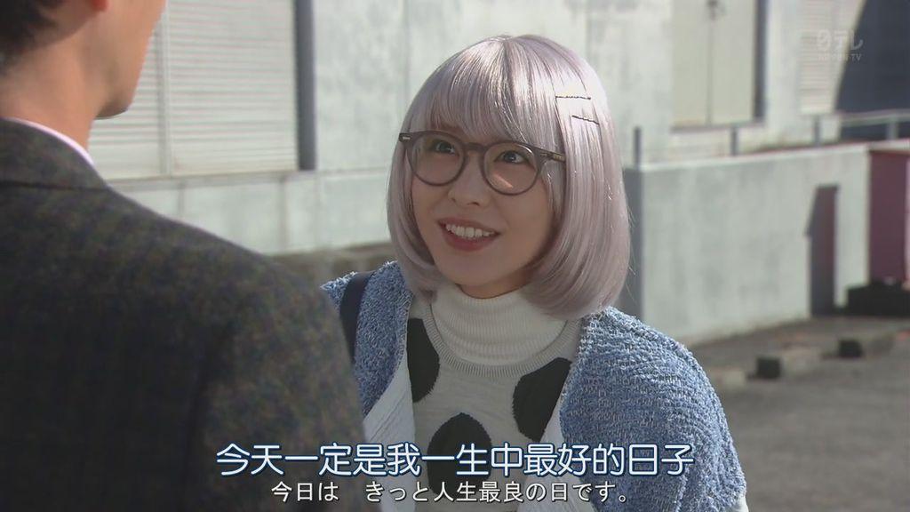掟上今日子的備忘錄 (21).JPG