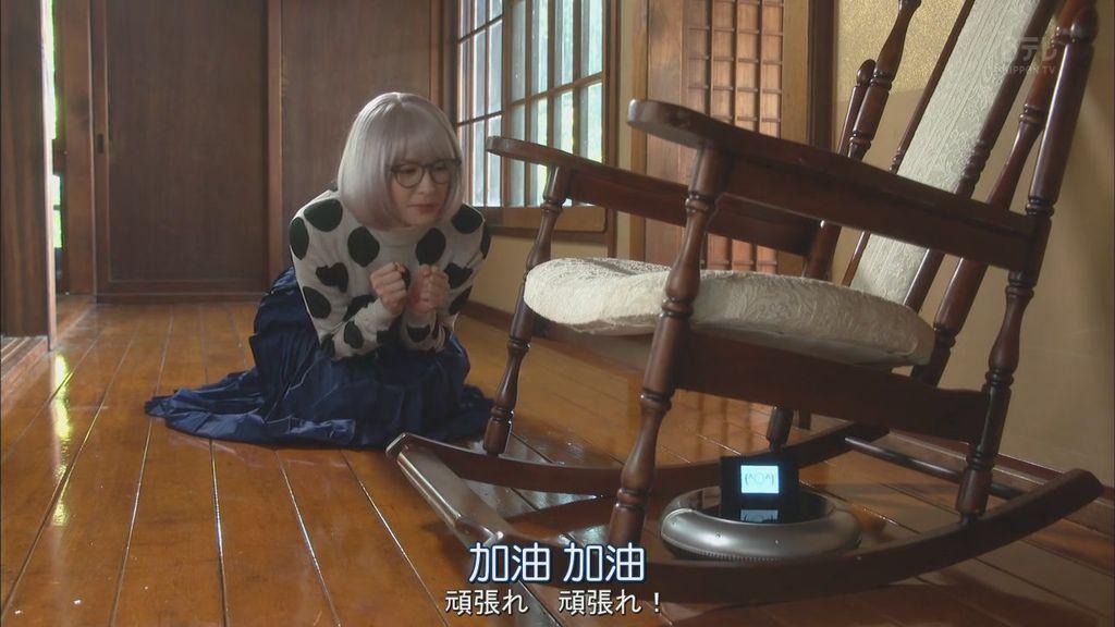 掟上今日子的備忘錄 (31).JPG