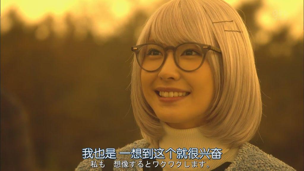 掟上今日子的備忘錄 (34).JPG