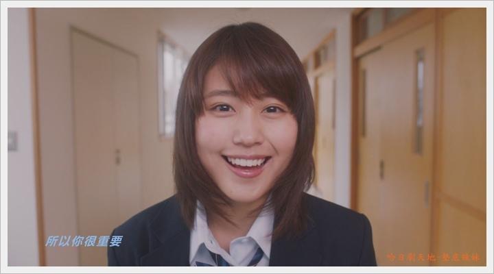 墊底辣妹 (36).JPG