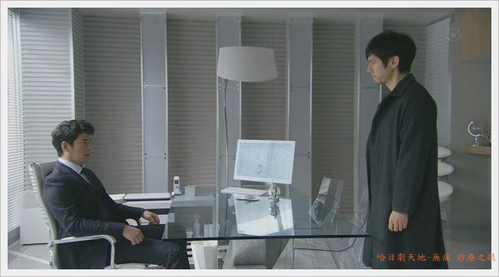 無痛診療之眼 (6).JPG