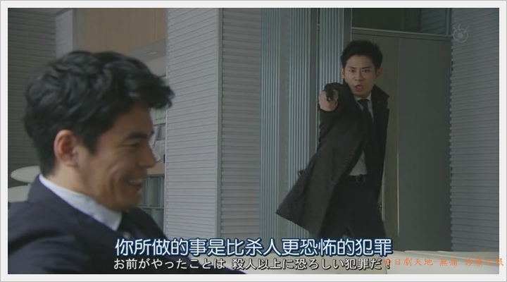 無痛診療之眼 (7).JPG
