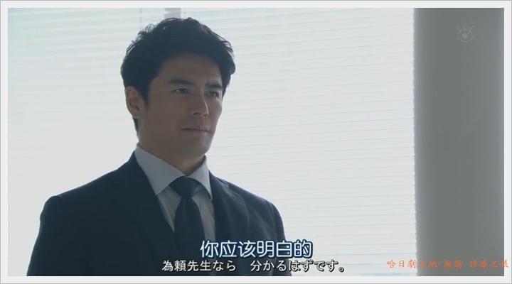 無痛診療之眼 (8).JPG