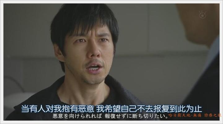 無痛診療之眼 (10).JPG