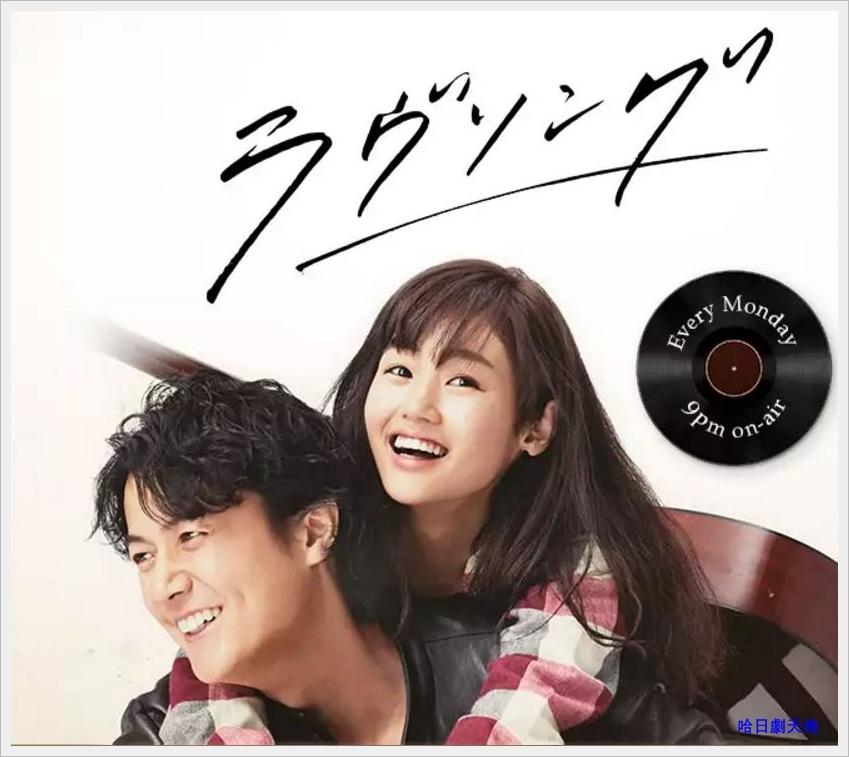 Love Song-2.JPG
