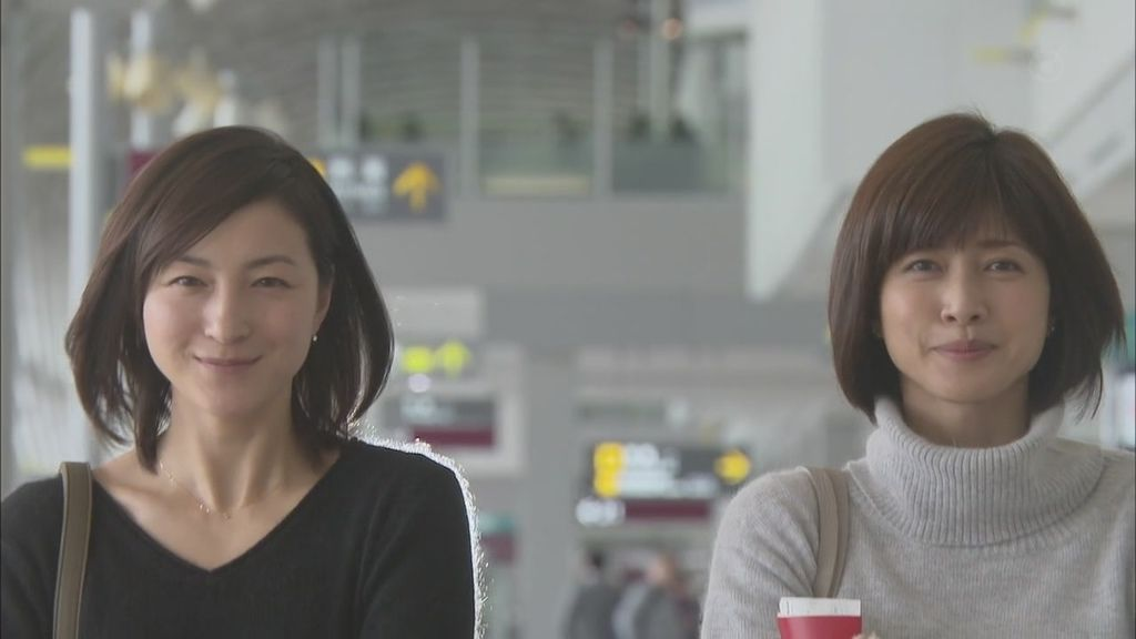 日劇 直美與加奈子