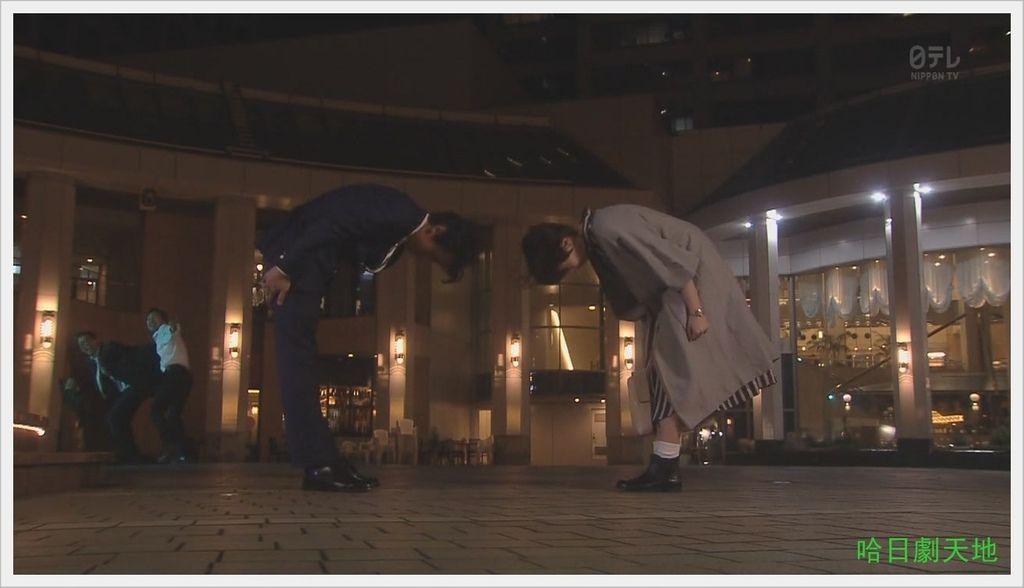 世界第一難的戀愛 -2(2).JPG