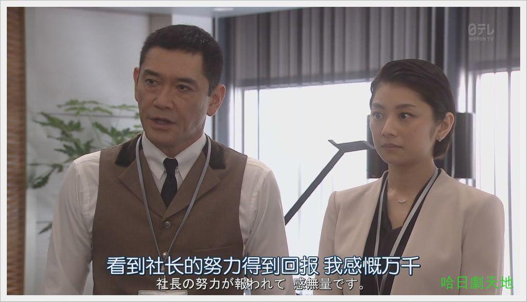 世界第一難的戀愛-大結局 (1).JPG