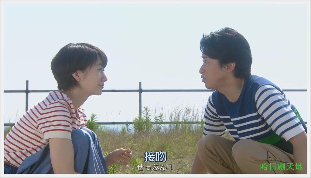 世界第一難的戀愛-大結局 (2).JPG