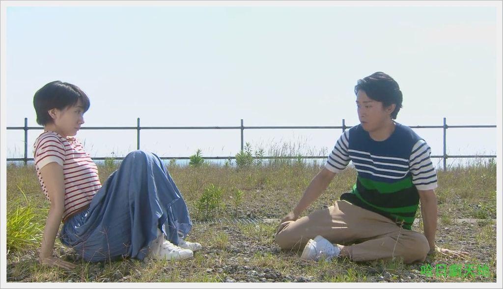 世界第一難的戀愛-大結局 (3).JPG