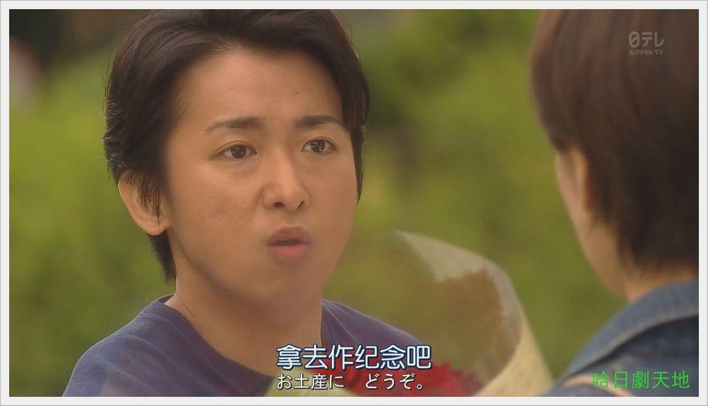 世界第一難的戀愛-大結局 (6).JPG