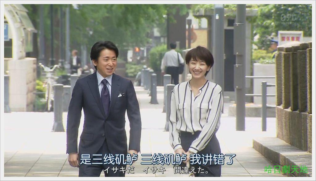 世界第一難的戀愛-大結局 (7).JPG