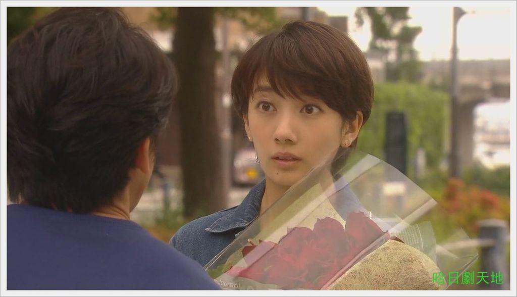 世界第一難的戀愛-大結局 (5).JPG