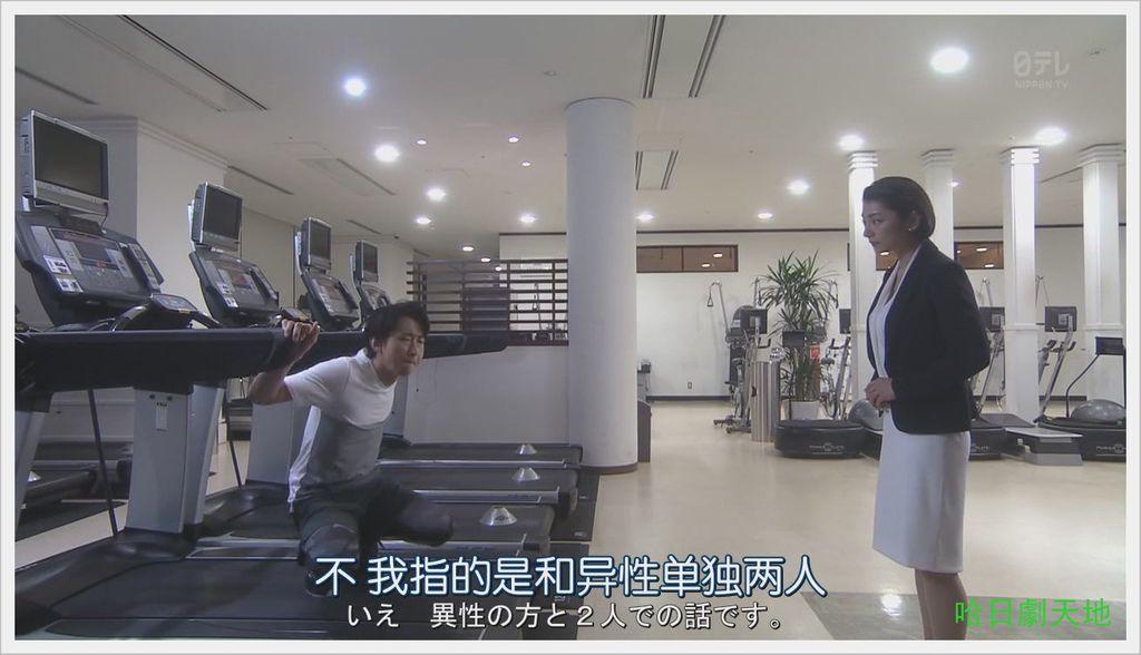 世界第一難的戀愛-大結局 (15).JPG