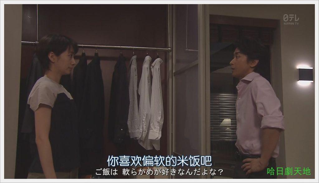 世界第一難的戀愛-大結局 (22).JPG