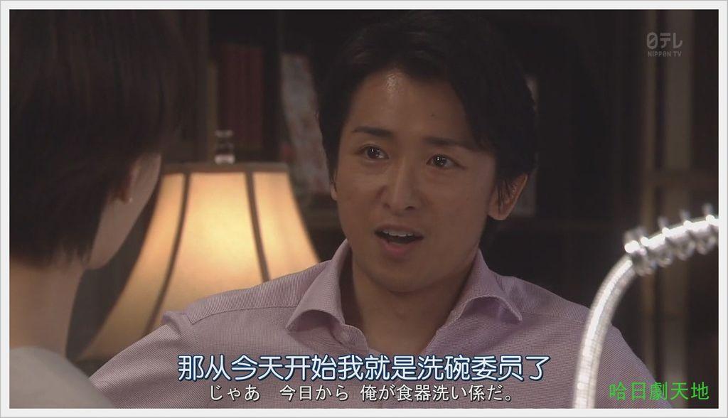 世界第一難的戀愛-大結局 (21).JPG