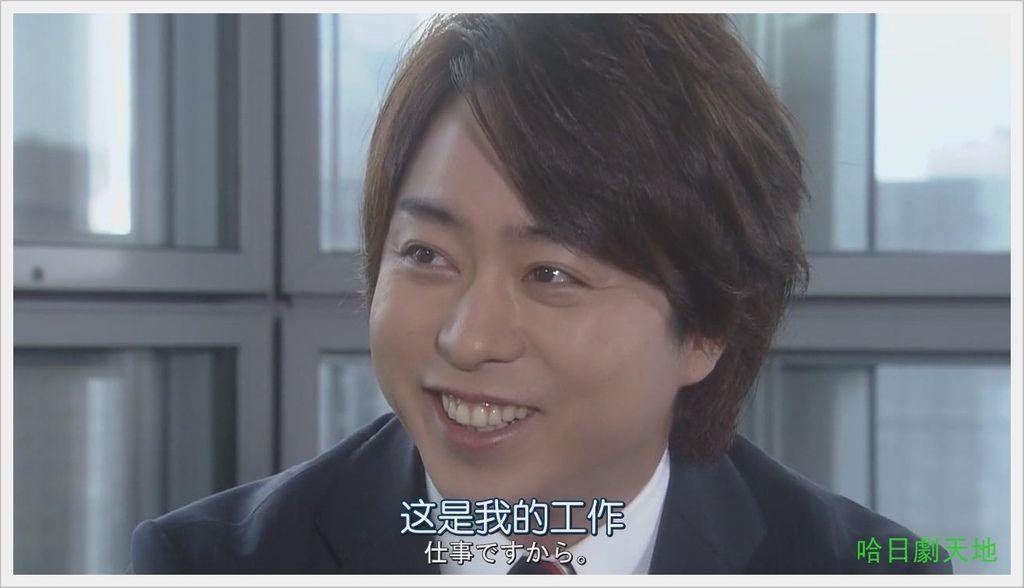 世界第一難的戀愛-大結局 (26).JPG