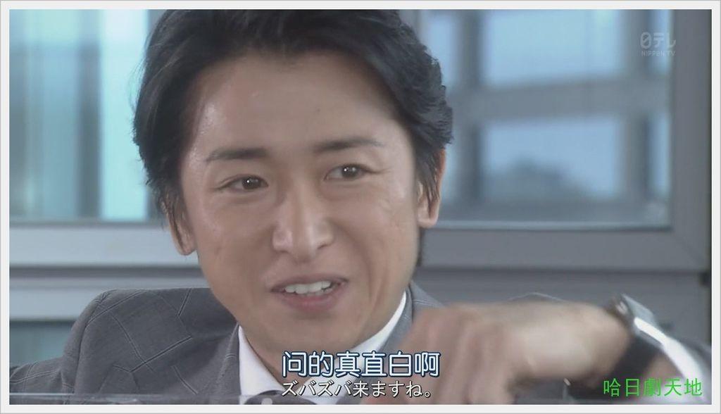 世界第一難的戀愛-大結局 (25).JPG
