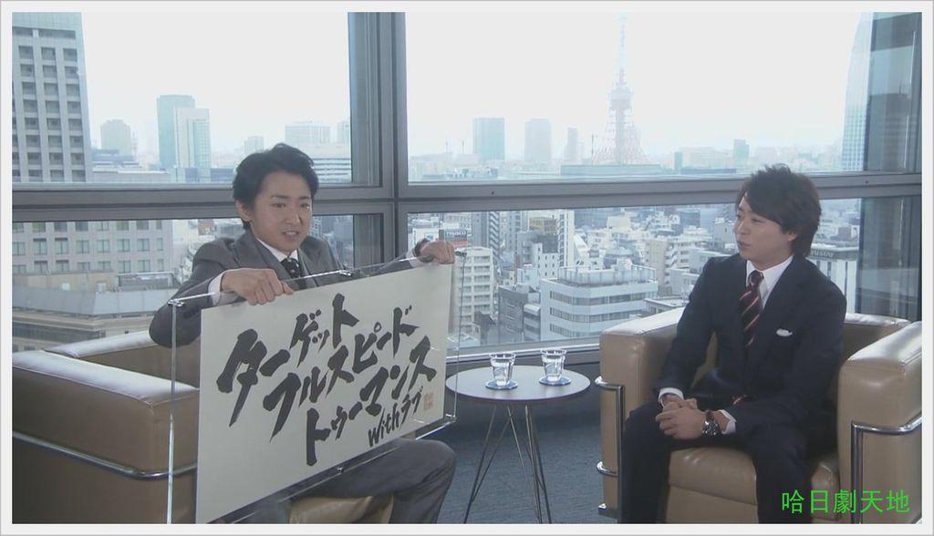 世界第一難的戀愛-大結局 (24).JPG