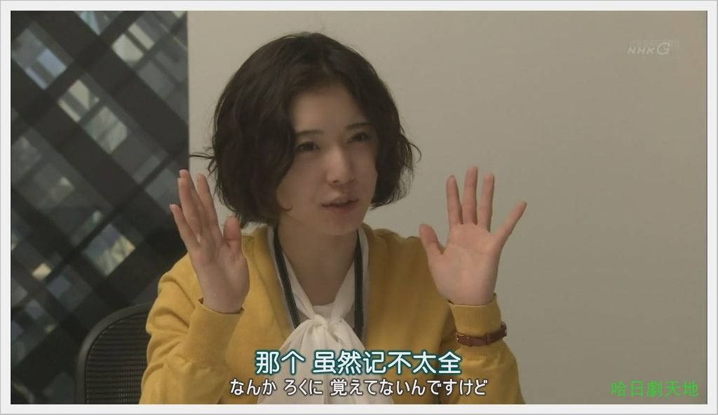 NHK-夏季日劇-水族館女孩 (0).JPG